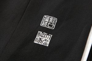 東京染繍大彦謹製 留袖のサブ4画像
