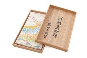 龍村平蔵製 袋帯「彩彫寿松錦」のサブ5画像