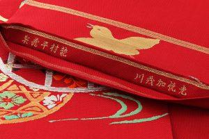 龍村平蔵製 夏袋帯「光悦加茂川」のサブ4画像