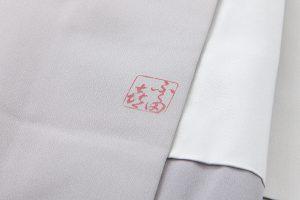 福田喜重作 刺繍長道中着のサブ5画像