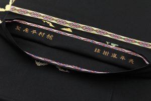 龍村平蔵製 袋帯「天平鳳樹錦」のサブ4画像