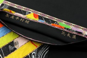 龍村平蔵製 袋帯「慶長筏」のサブ4画像