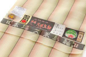 夏久米島紬 着物のサブ3画像