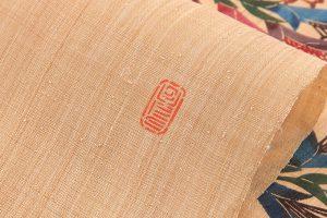 人間国宝 玉那覇有公作 琉球紅型染芭蕉布名古屋帯地のサブ4画像