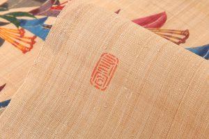 人間国宝 玉那覇有公作 琉球紅型染芭蕉布名古屋帯地のサブ5画像