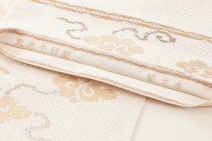 龍村平蔵製 袋帯「木下裂」のサブ4画像