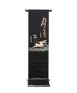 龍村光峯製 袋帯「大雅月兔文」のメイン画像