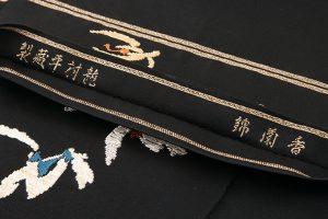 龍村平蔵製 袋帯「香蘭錦」のサブ5画像
