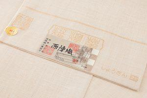 徳田義三図案 しょうざん謹製 手織り袋帯のサブ4画像