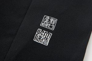 東京染繍大彦謹製 留袖「梅橘に笹」のサブ5画像