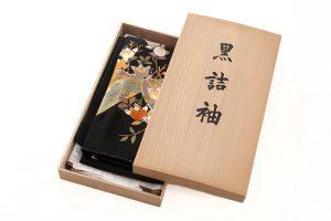 東京染繍大彦謹製 留袖「梅橘に笹」のサブ6画像