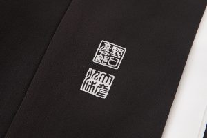 東京染繍大彦謹製 留袖のサブ5画像