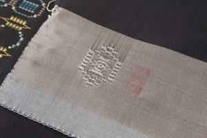 ルバース・ミヤヒラ吟子作 首里花織名古屋帯地のサブ4画像