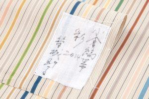 築城則子作 小倉縞名古屋帯地「彩」のサブ3画像