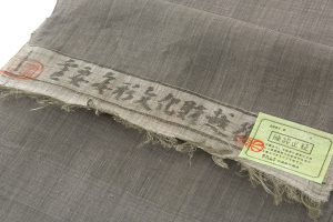 鈴木苧紡庵謹製 越後上布 着尺のサブ3画像