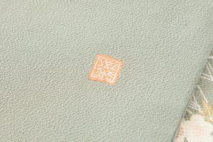 ぎをん齋藤謹製 縮緬九寸名古屋帯のサブ6画像