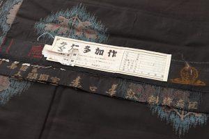森口華弘創作意匠 本場大島紬のサブ7画像