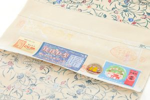 平野晋二郎作 本紅型小紋着尺のサブ4画像