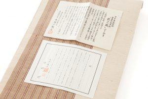 出羽の織座謹製 紙布八寸名古屋帯のサブ5画像