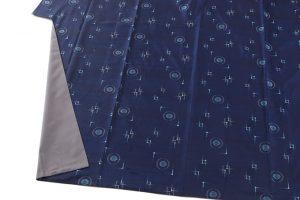 秋山眞和作 藍染め花織綾の手紬のサブ3画像