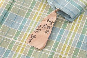 谷田部郁子作 吉野織紬訪問着地「水精」のサブ4画像