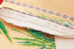 龍村平蔵製 袋帯「松藤文」のサブ4画像