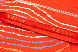龍村平蔵製 袋帯「名物荒磯錦」のサブ4画像
