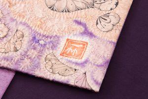 初代久保田一竹作 袋帯「葵雲」のサブ4画像