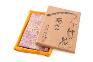 初代久保田一竹作 袋帯「葵雲」のサブ5画像