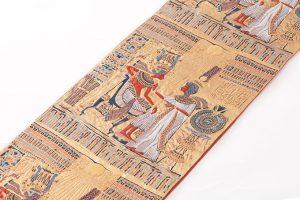 山口伊太郎 袋帯「埃及秘宝文」のサブ1画像
