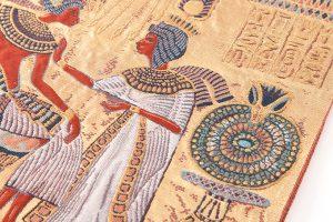 山口伊太郎 袋帯「埃及秘宝文」のサブ2画像