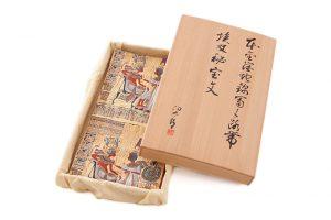 山口伊太郎 袋帯「埃及秘宝文」のサブ4画像