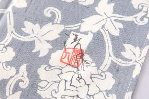 下平清人作 型絵染紬着物のサブ5画像