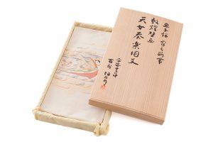 山口伊太郎 袋帯「天女奏楽圓文」のサブ4画像