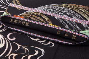 龍村平蔵製 夏袋帯「桃山芒」のサブ5画像