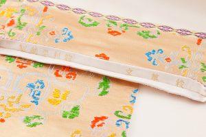 龍村平蔵製 袋帯「稜華文」のサブ4画像