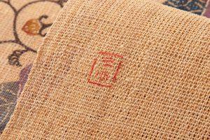 城間栄順作 しな布地琉球紅型染八寸帯地のサブ4画像
