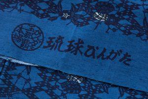 人間国宝 玉那覇有公作 本紅型染紬地小紋のサブ5画像