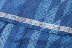 秋山眞和作 綾の手花織紬 着尺のサブ4画像