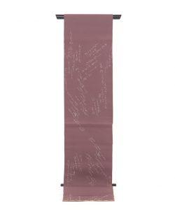 龍村平蔵製 袋帯「かな六歌仙」のメイン画像