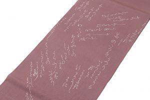龍村平蔵製 袋帯「かな六歌仙」のサブ1画像