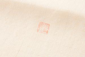 田畑喜八作 紬地染名古屋帯のサブ5画像