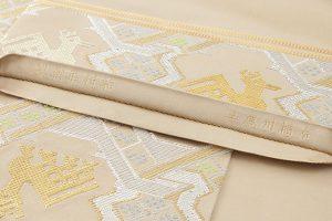 龍村平蔵製 袋帯「有栖川鹿手」のサブ4画像