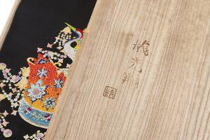 龍村光翔製 袋帯「宝冠錦」のサブ7画像
