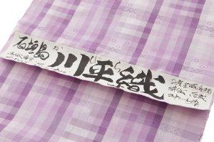 深石美穂作 川平織着尺 「花かすみ」のサブ4画像
