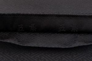 長艸敏明作 京繍袋帯のサブ5画像