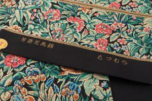 龍村美術織物製 袋帯地「芳香花鳥錦」のサブ4画像