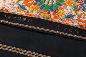 龍村美術織物製 袋帯「トルコ繍華文」のサブ4画像