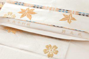 龍村平蔵製 袋帯「威毛錦」のサブ4画像