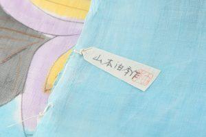 山本由季作 麻名古屋帯地のサブ5画像